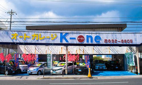 K-oneの店舗画像